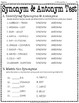 Synonym and Antonym Test (2-Page Synonyms and Antonyms Quiz)