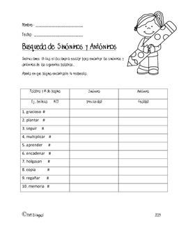 Synonym and Antonym Worksheet *Bilingual*