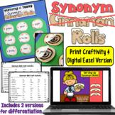 Synonyms Craftivity