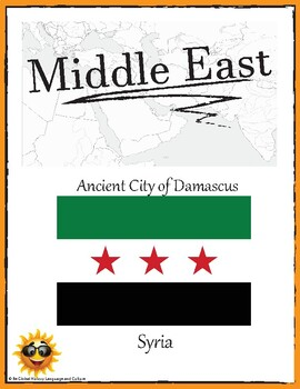 (Middle East GEOGRAPHY) Syria: Ancient City of Damascus—Research Guide