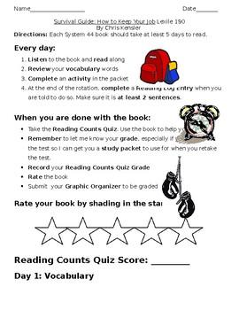 System 44 Survival Guide Book Log