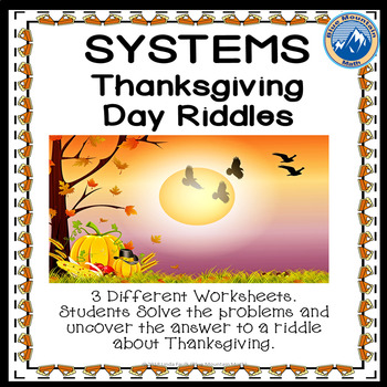 Systems Thanksgiving Riddle