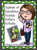 Systems of Equations 3 Variable Hidden Figure