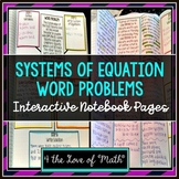 Systems of Equations Word Problems: Interactive Notebook Pages
