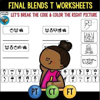 T Final Blends Worksheets