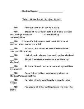 T-shirt book report rubric