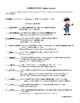 Tall Tale Grammar Story: Johnny Appleseed
