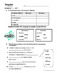 TANGERINE Vocabulary and Spelling Worksheets