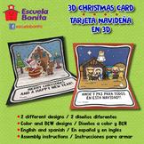TARJETAS DE NAVIDAD EN 3D / POP UP CHRISTMAS CARDS