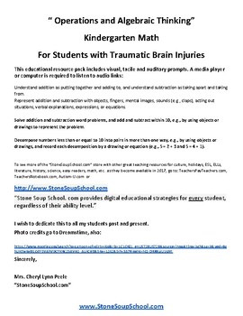 K - TBI Traumatic Brain Injuries -Common Core- Operations and Algebraic Thinking