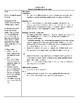TC Grade 2 Unit 1 Reading Growth Spurt Lessons 4-6