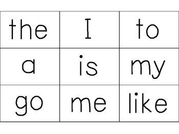 TC Sight Word Rings