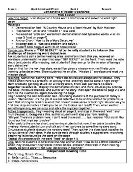 TC Word Detectives Grade 1 BEND 1 (Sessions 1-5) BUNDLE