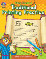 Bible-Themed Traditional Printing Practice (Enhanced eBook)