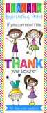 TEACHER APPRECIATION BANNER - THANK YOU - large banner vertical