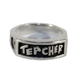 TEACHER ring