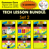 Middle School Technology Lesson Plans | High School TECH LESSON BUNDLE: Set 2