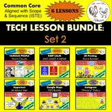 Middle School Technology Lesson Plans | High School TECH LESSON BUNDLE: Set 2
