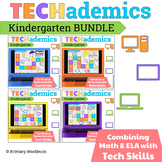 TECHademics - Kindergarten Math & ELA Full Year Bundle