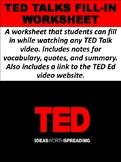 TED Talks Fill-in Worksheet