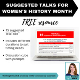 TEDTalks - 15 Suggestions for Women's History Month - FREE