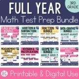 Full Year TEKS Aligned Activities with test prep questions