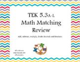 TEK 5.3 Add, Subtract, Multiply, Divide Fractions & Decimals
