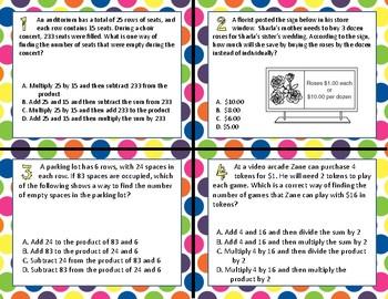 TEK 5.3B Multiplying 3-digit x 2-digit Numbers task cards