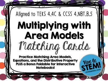 Multiplying with Area Models Match-Up & Quizzes {TEKS 4.4C}
