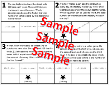 TEKS 4.5A Differentiated Flip Check Cards