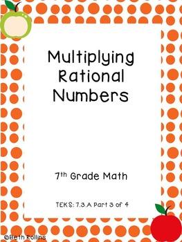 TEKS 7.3.A Multiplying Rational Numbers Part 3 of 4 Scavenger Hunt