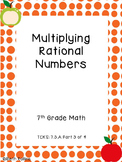 TEKS 7.3.A Multiplying Rational Numbers Part 3 of 4 Scaven