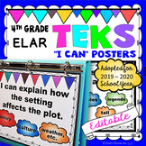 TEKS Posters 4th Grade Reading and Writing TEKS I Can Statements