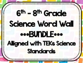 TEKs Science Middle School Word Wall - BUNDLE - Watercolor