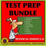 TEST PREP BUNDLE