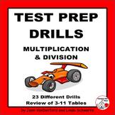 MULTIPLICATION and DIVISION | DRILLS | TEST PREP UNIT | PRACTICE | Grade 3