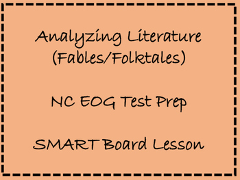 TEST PREP!  NC EOG prep: Analyzing Literature