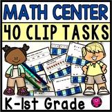 First Grade Math Center Activities
