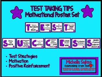 TEST TAKING TIPS Motivational Poster Set- Purple