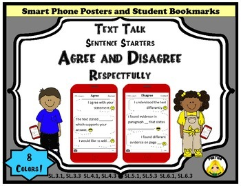 RESPECTFUL TEXT DISCUSSION Posters and Bookmarks