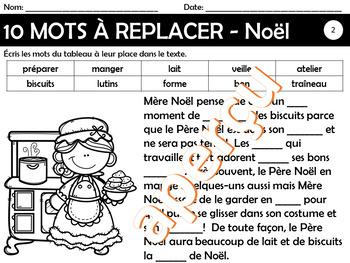 TEXTES À TROUS: Thème: Noël - #1