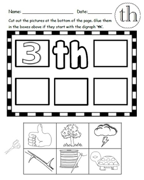 TH Digraph Worksheets!