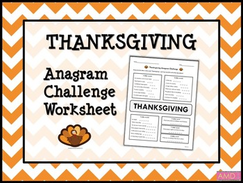 THANKSGIVING Anagram Challenge Worksheet