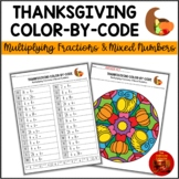 THANKSGIVING Color-By-Code Activity: MULTIPLYING FRACTIONS & MIXED NUMBERS