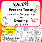 FALL OR THANKSGIVING EDITION!  PRESENT TENSE SPANISH  Draw on Grid