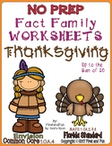 THANKSGIVING NO PREP FACT FAMILY NUMBER BOND WORKSHEET COMMON CORE MAFS