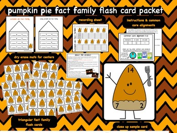 THANKSGIVING PIE x / ÷ FACT FAMILY TRIANGLE FLASH CARDS Common Core aligned K-2