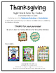 THANKSGIVING - Sight Word Color by Codes