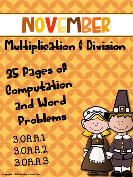 THANKSGIVING Themed Multiplication and Division
