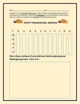 THANKSGIVING VERTICAL WORD PUZZLE: HAVE FUN!
